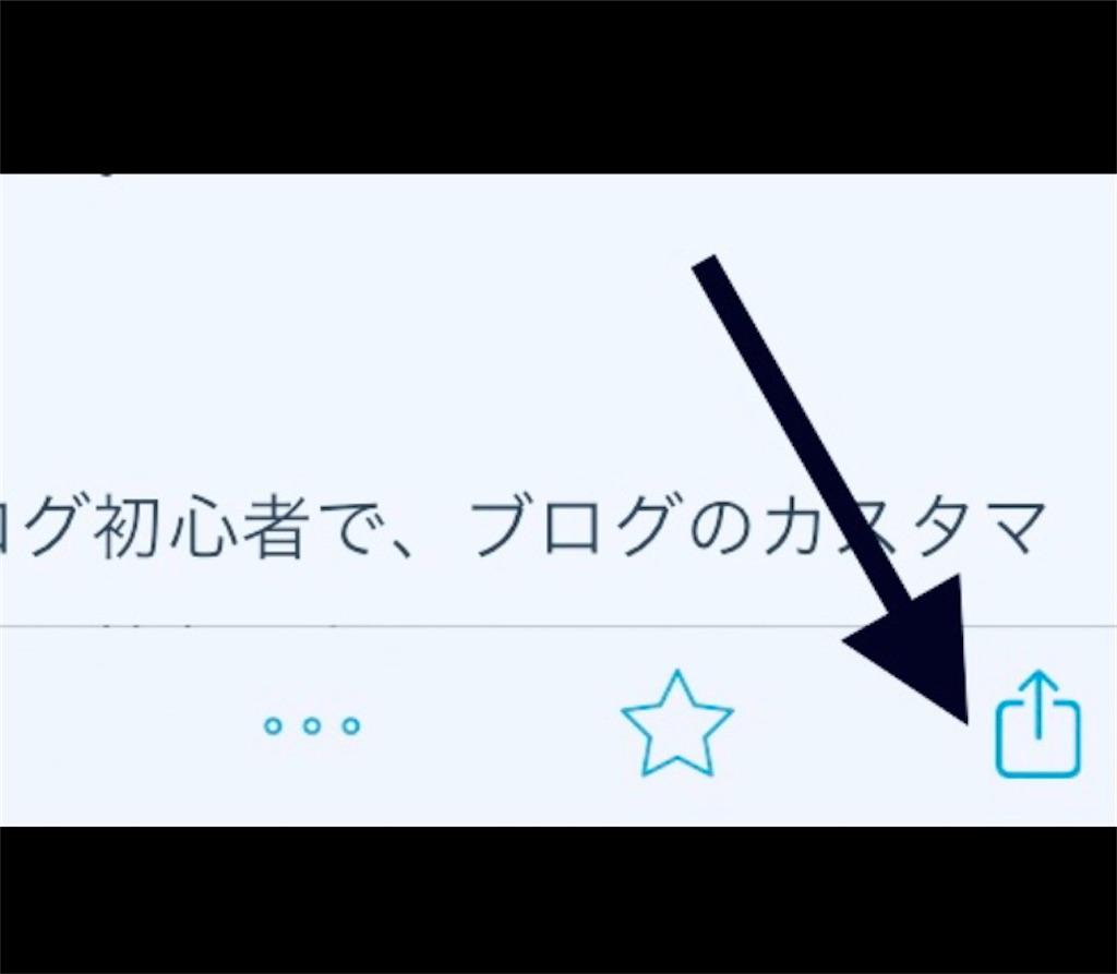 f:id:yu-ponkun:20210515000849j:plain