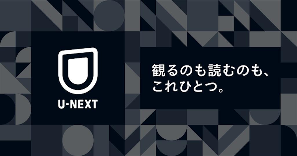 f:id:yu-ponkun:20210515185304p:plain