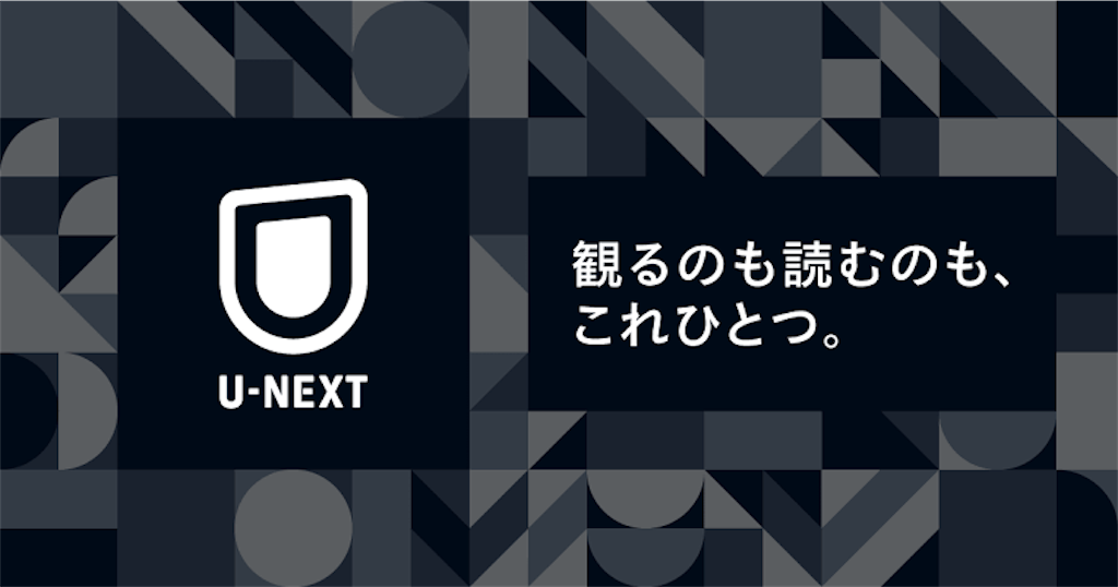 f:id:yu-ponkun:20210518180424p:plain