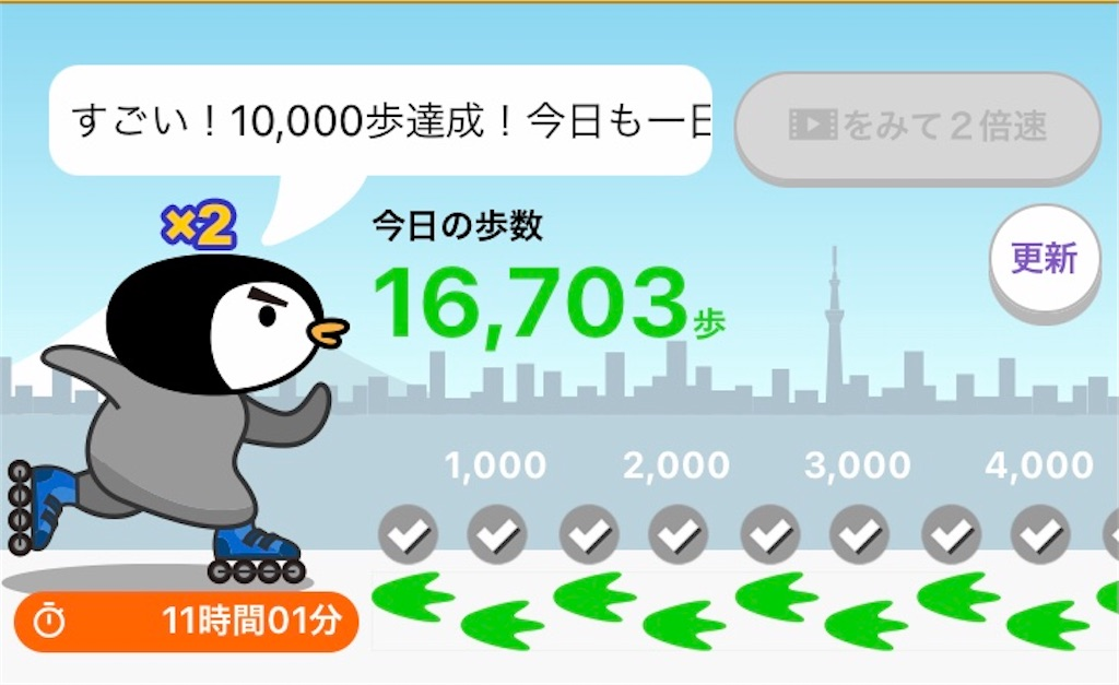 f:id:yu-ponkun:20210605160112j:plain