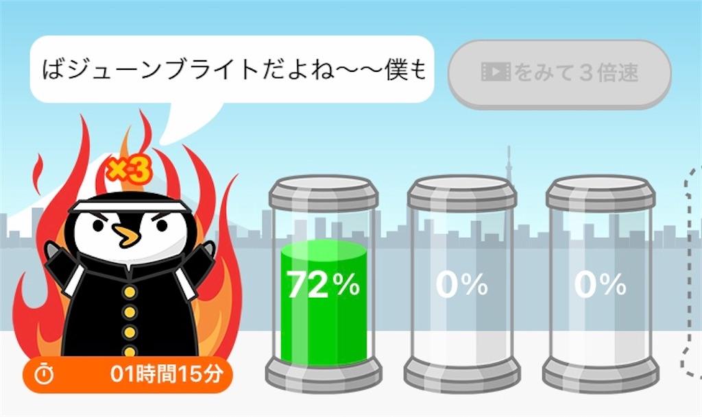 f:id:yu-ponkun:20210605160120j:plain