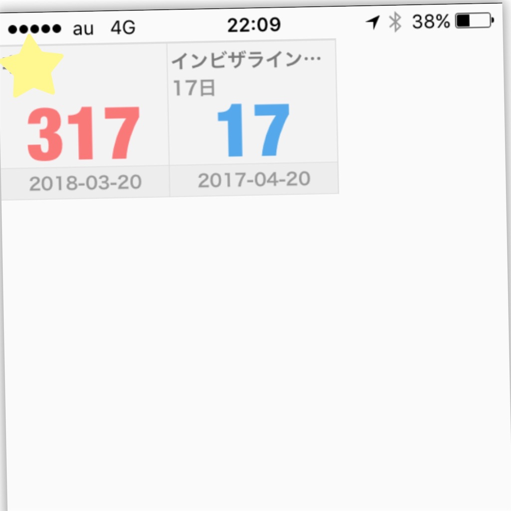 f:id:yu-r-ka-e-co-n:20170507221447j:image