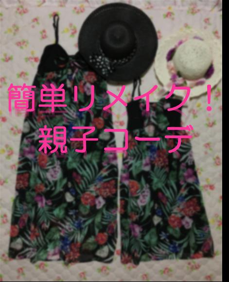 f:id:yu-ra-ra-0o0o:20170601002049p:plain