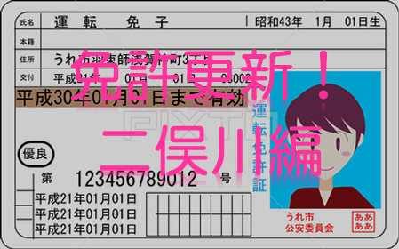 f:id:yu-ra-ra-0o0o:20170603154716p:plain