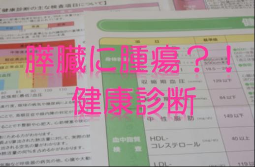 f:id:yu-ra-ra-0o0o:20170606212243p:plain