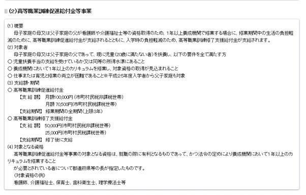 f:id:yu-ra-ra-0o0o:20170610001609p:plain