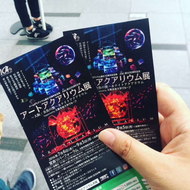 f:id:yu-rin-chi-chan:20160729152854j:plain