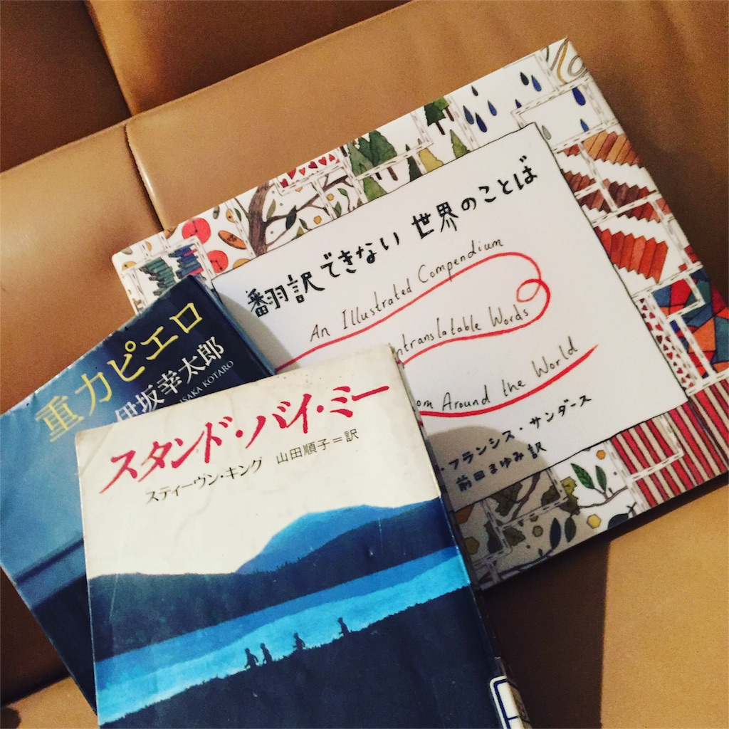 f:id:yu-rin-chi-chan:20170215193226j:image