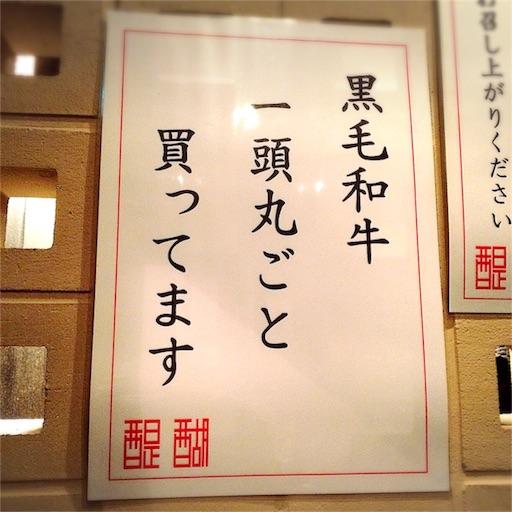 f:id:yu-rin-chi:20160305095851j:image
