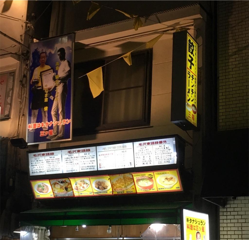 f:id:yu-rin-chi:20160725193649j:image