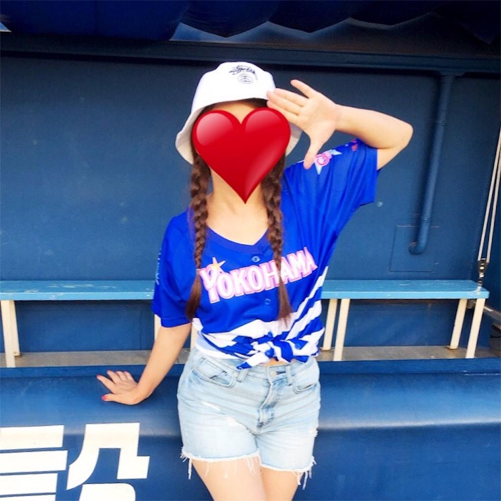 f:id:yu-rin-chi:20160929223222j:image