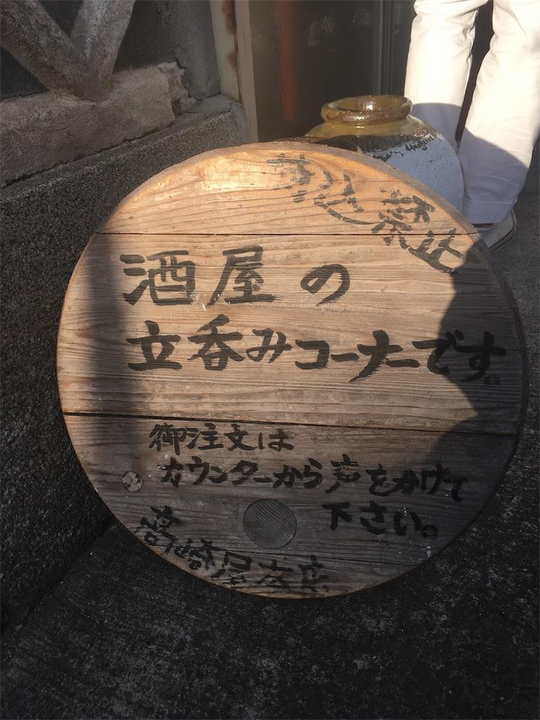 f:id:yu-rin-chi:20170510084203j:image