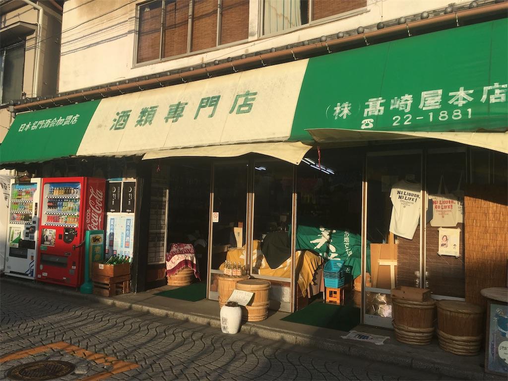 f:id:yu-rin-chi:20170510084317j:image