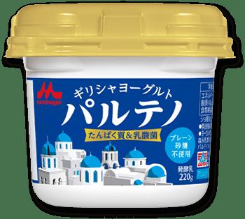 f:id:yu-rino:20200122030857p:plain