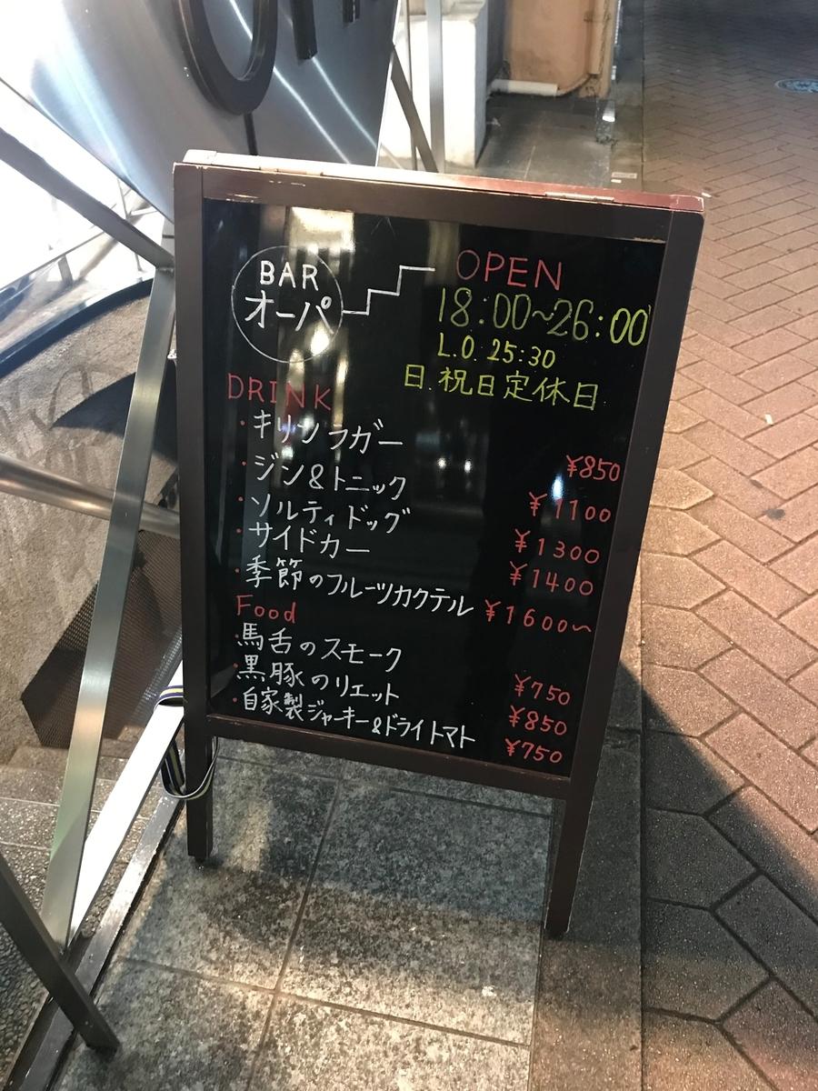 f:id:yu-sa1011:20190924200335j:plain