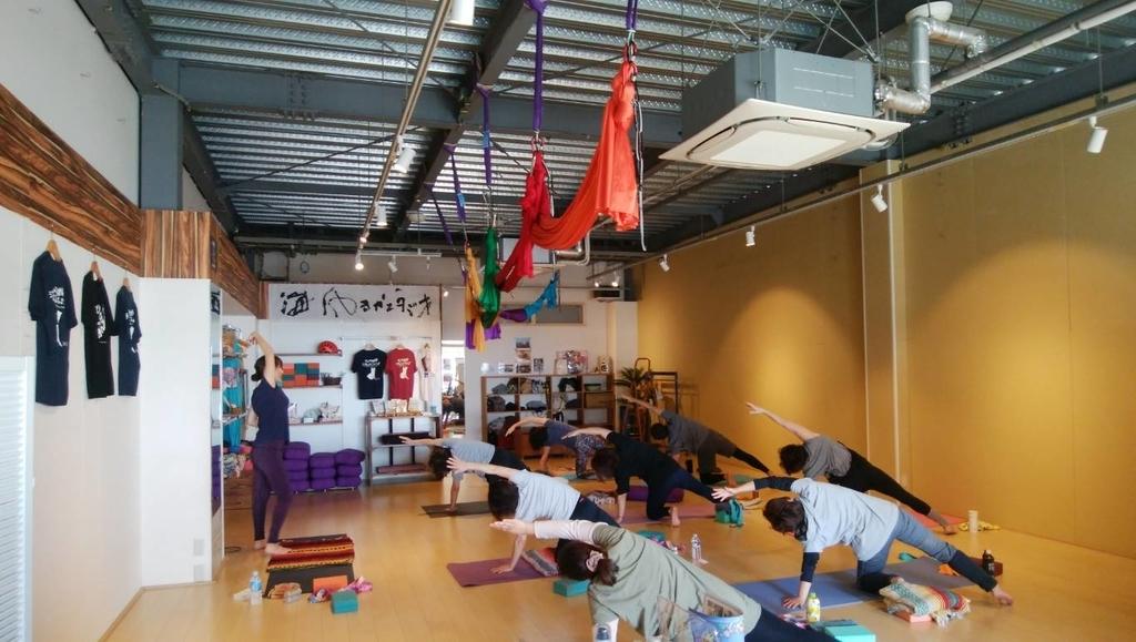 f:id:yu-san-yoga:20181108233915j:plain