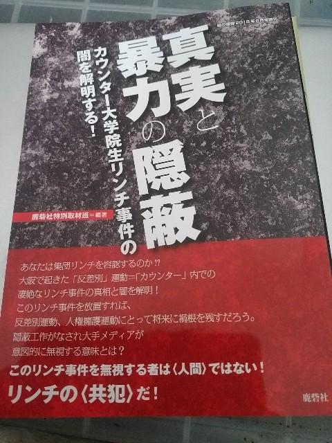 f:id:yu-shikine:20180530080537j:image
