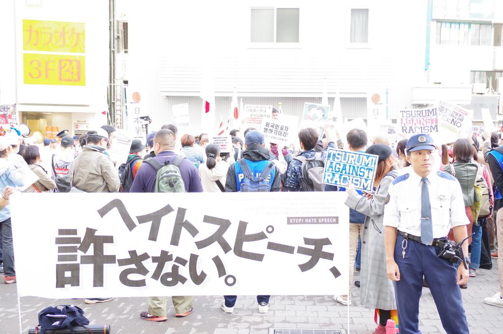 f:id:yu-shikine:20181014210107j:plain