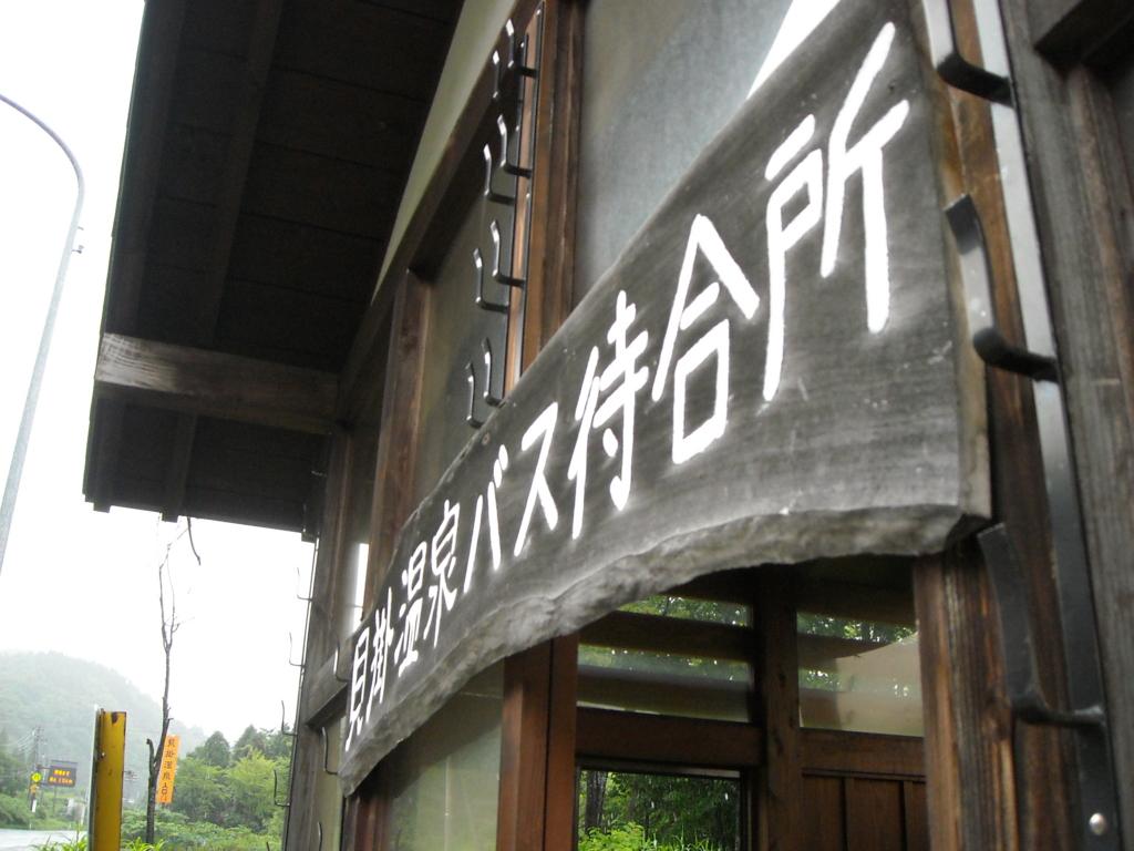 f:id:yu-snfkn:20170220111133j:plain