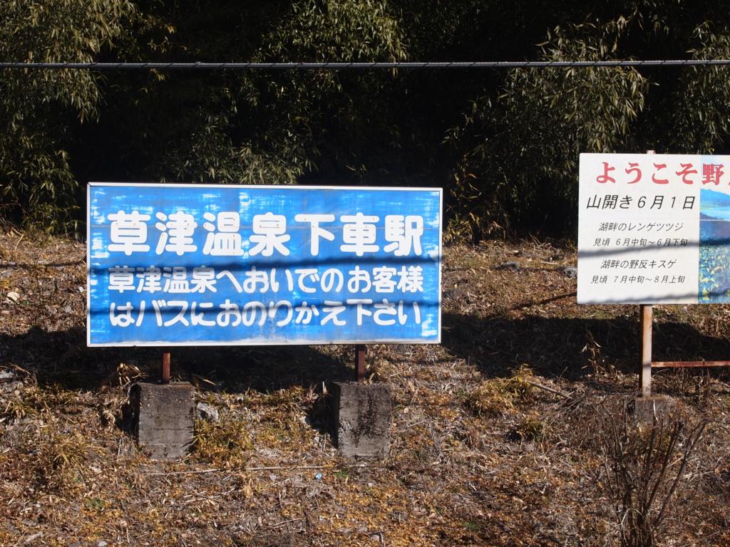 f:id:yu-snfkn:20170227000331j:plain