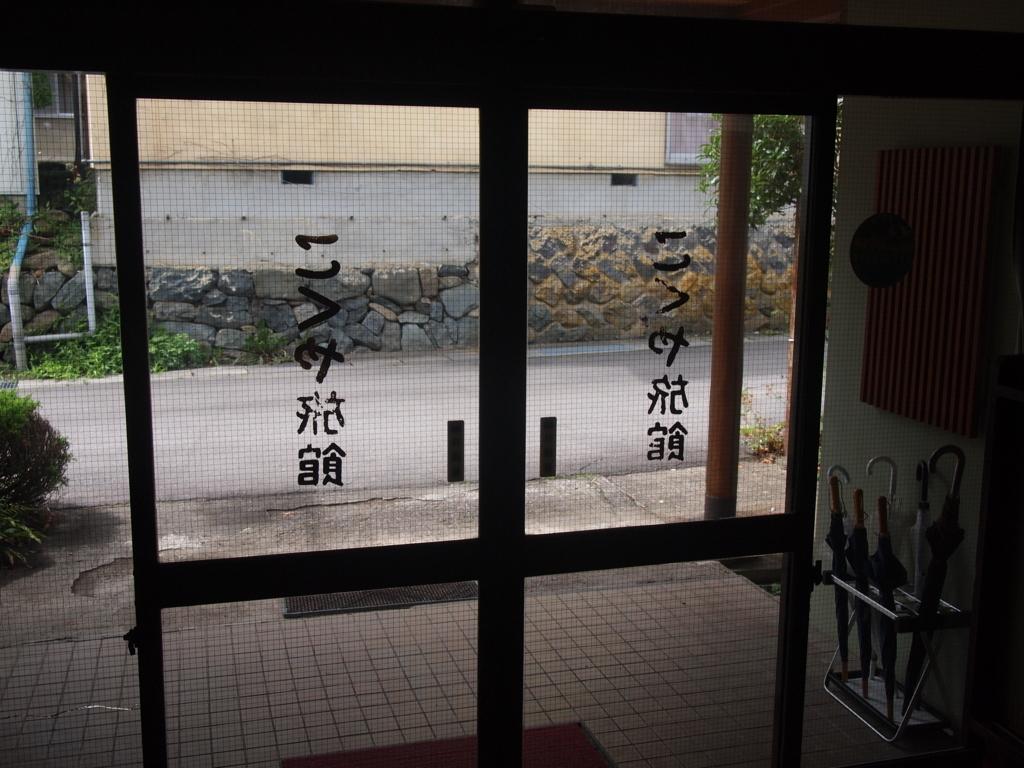 f:id:yu-snfkn:20170801230701j:plain