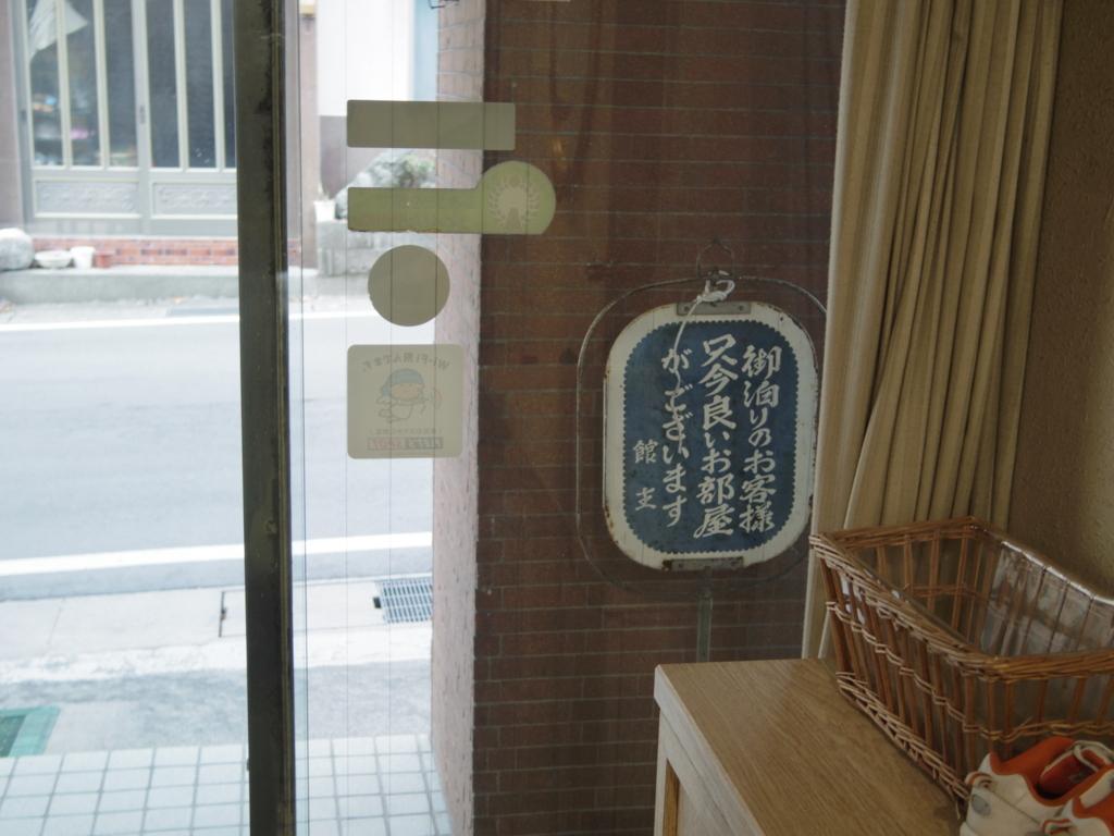 f:id:yu-snfkn:20171205000651j:plain