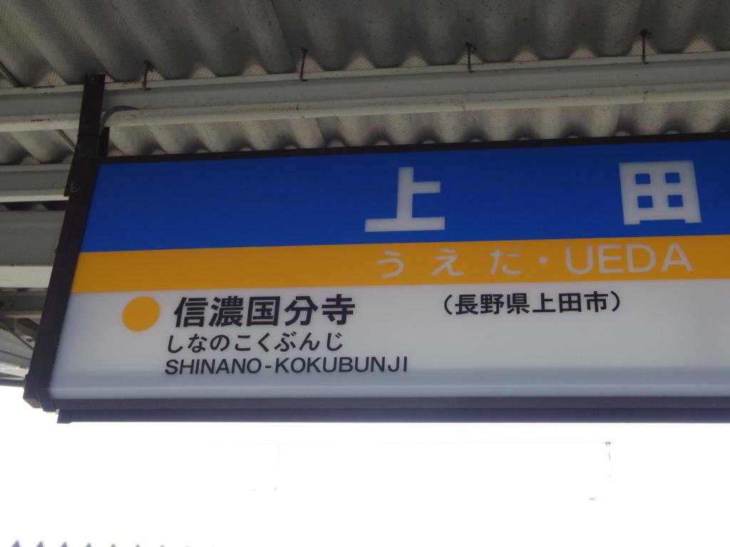 f:id:yu-snfkn:20180415221754j:plain