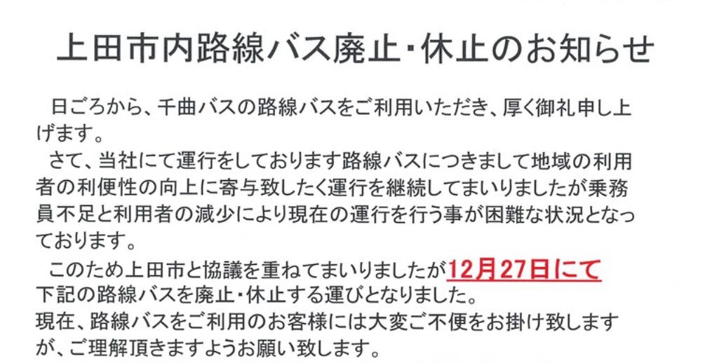 f:id:yu-snfkn:20200110090619p:plain