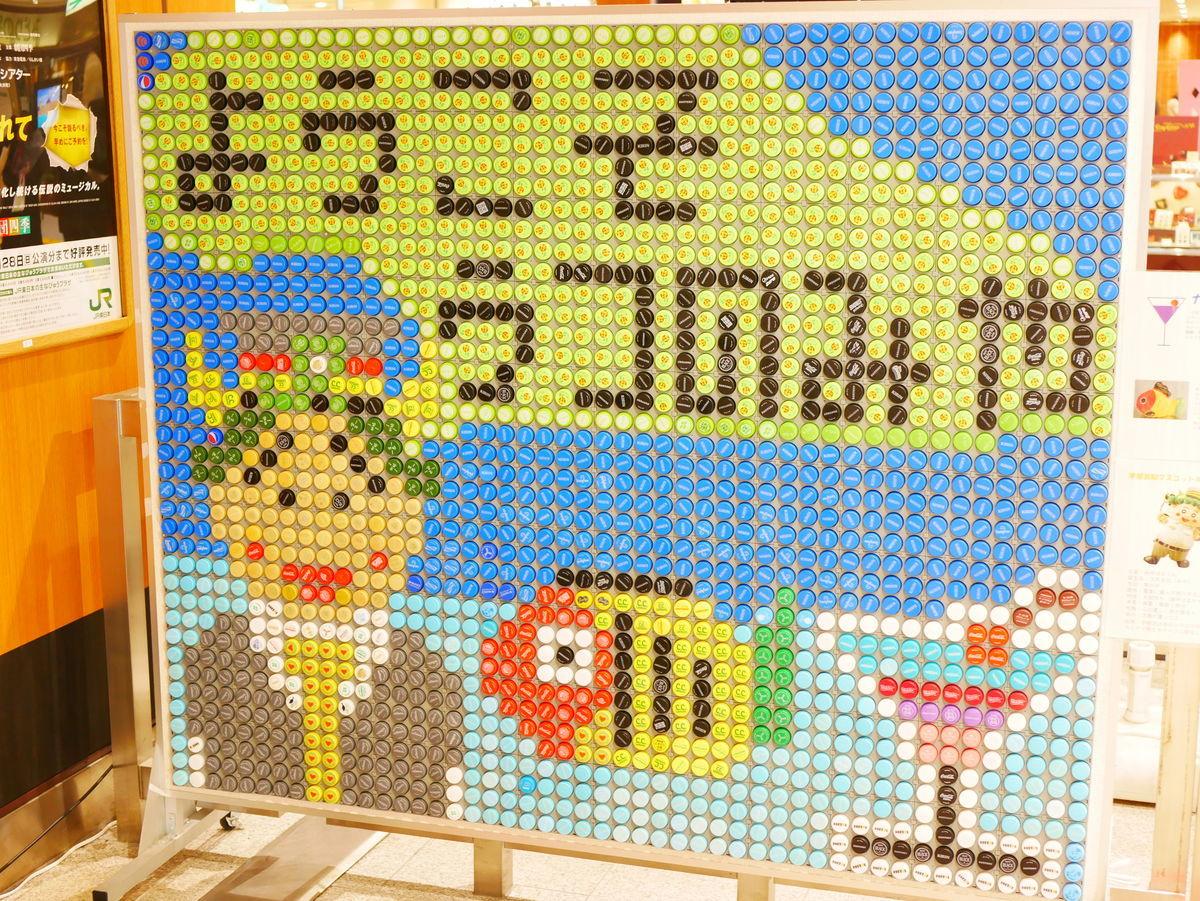 f:id:yu-snfkn:20200219001908j:plain