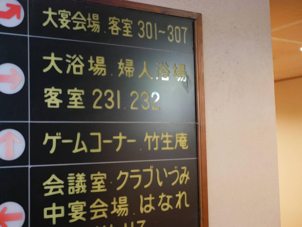f:id:yu-snfkn:20200902232409j:plain
