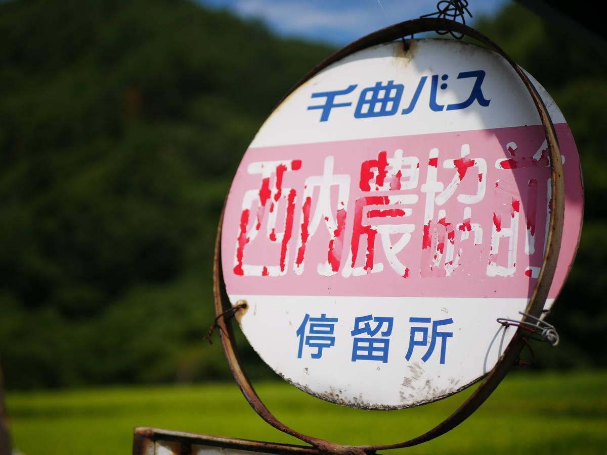 f:id:yu-snfkn:20210131120103j:plain