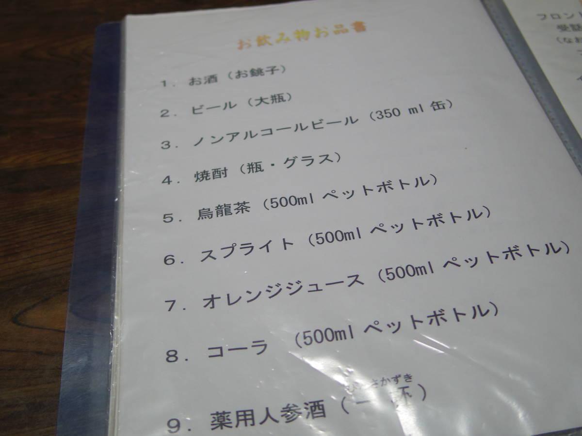 f:id:yu-snfkn:20210502171332j:plain