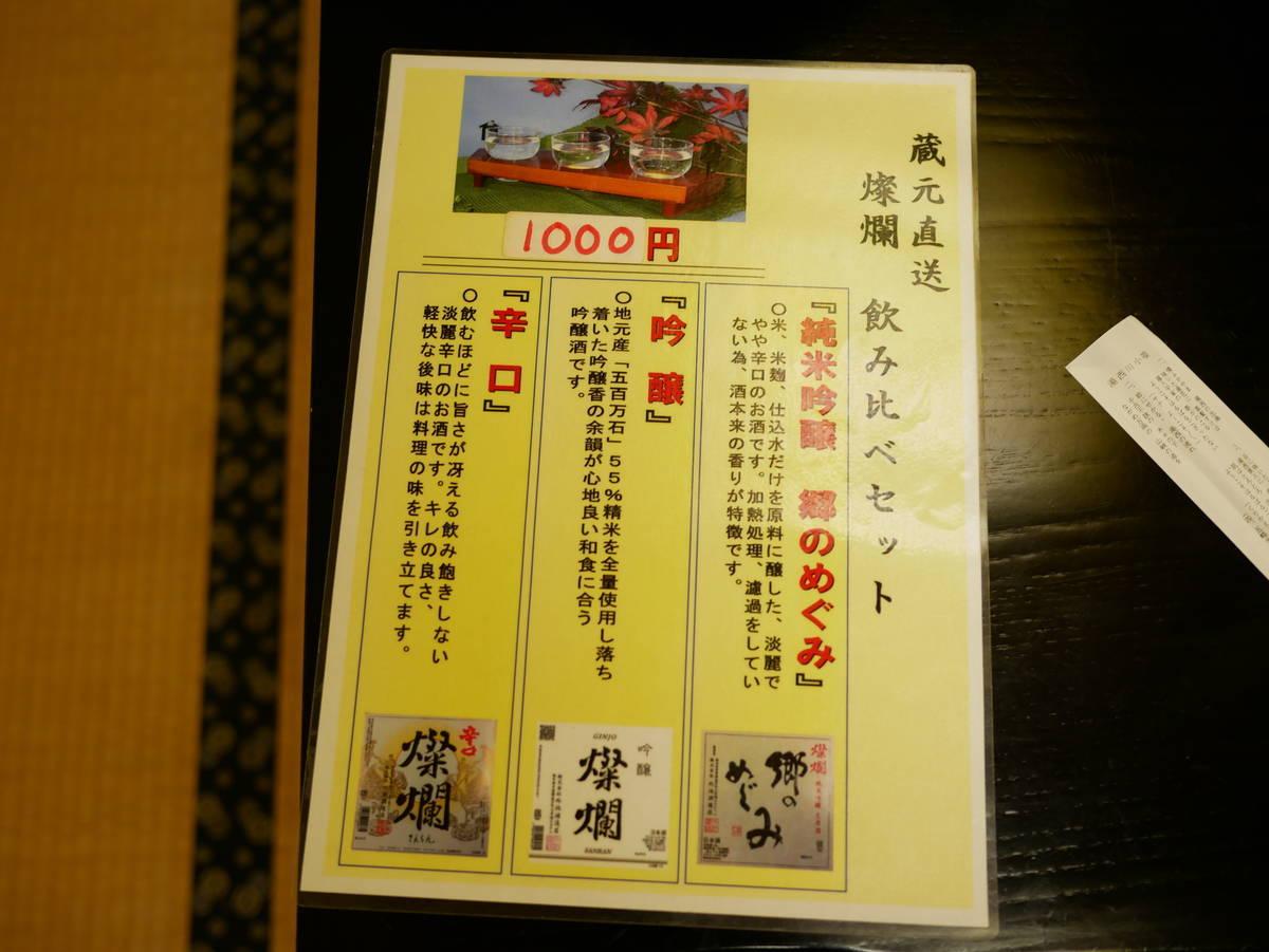 f:id:yu-snfkn:20210907184551j:plain