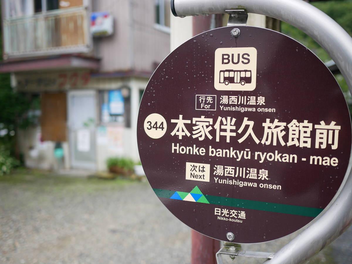 f:id:yu-snfkn:20210907185255j:plain