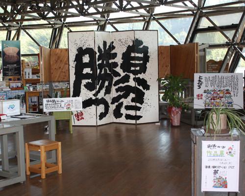 f:id:yu-station:20131002100704j:image