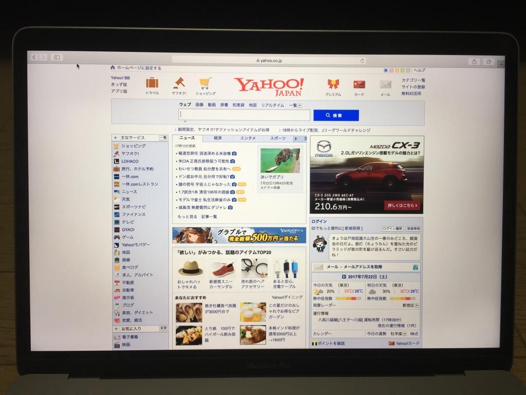 f:id:yu-sukeblog:20170819134119j:plain