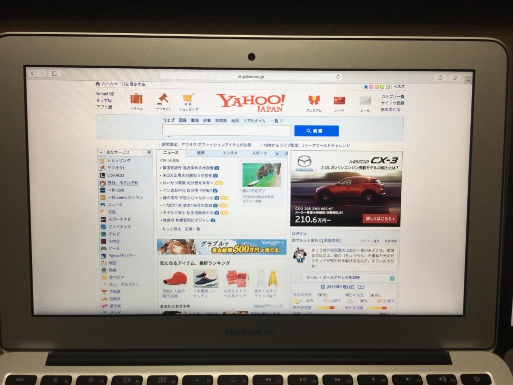 f:id:yu-sukeblog:20170819134139j:plain
