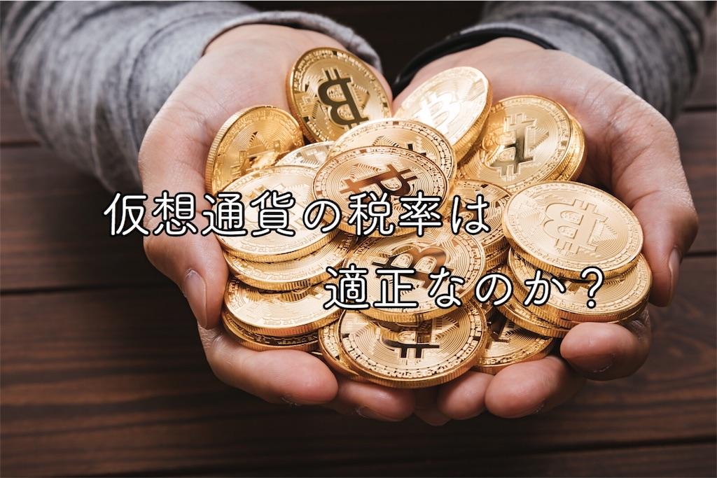 f:id:yu-ta10ma10:20180616021043j:image