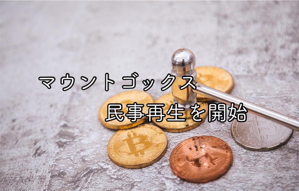 f:id:yu-ta10ma10:20180624195512j:image