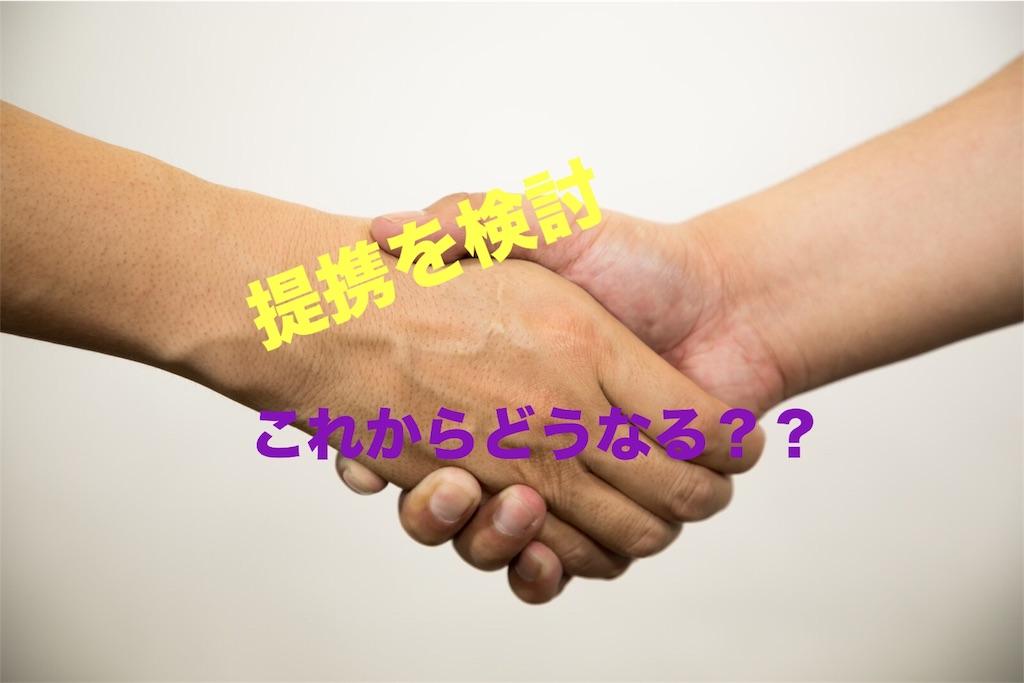 f:id:yu-ta10ma10:20180628162529j:image