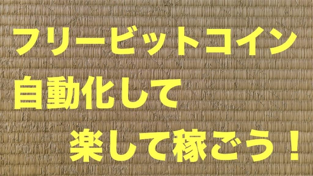 f:id:yu-ta10ma10:20181221141836j:image