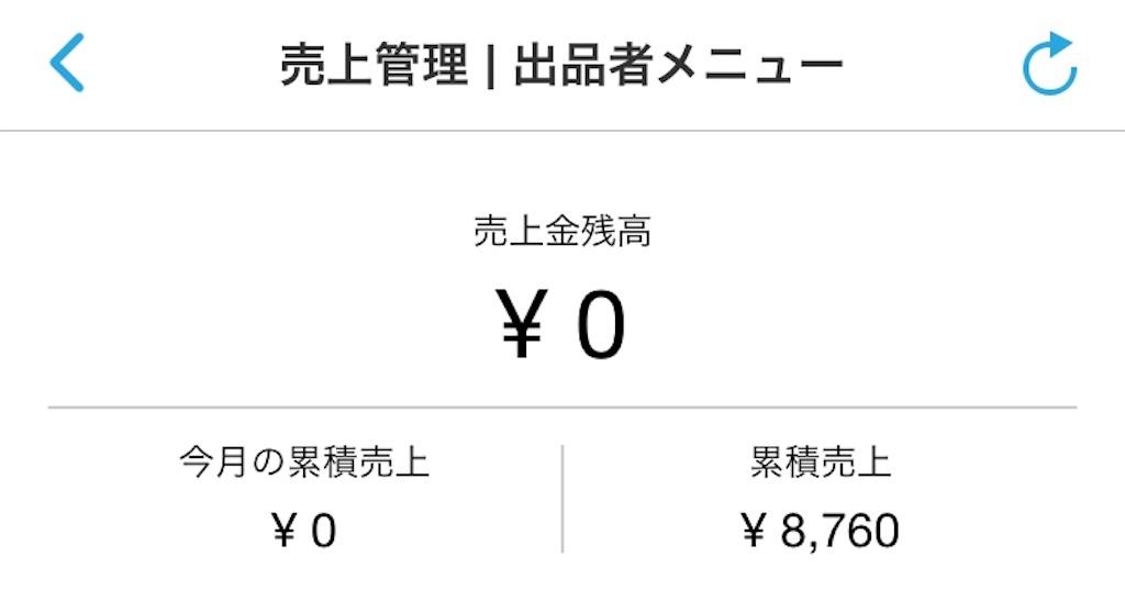 f:id:yu-ta10ma10:20181222165417j:image