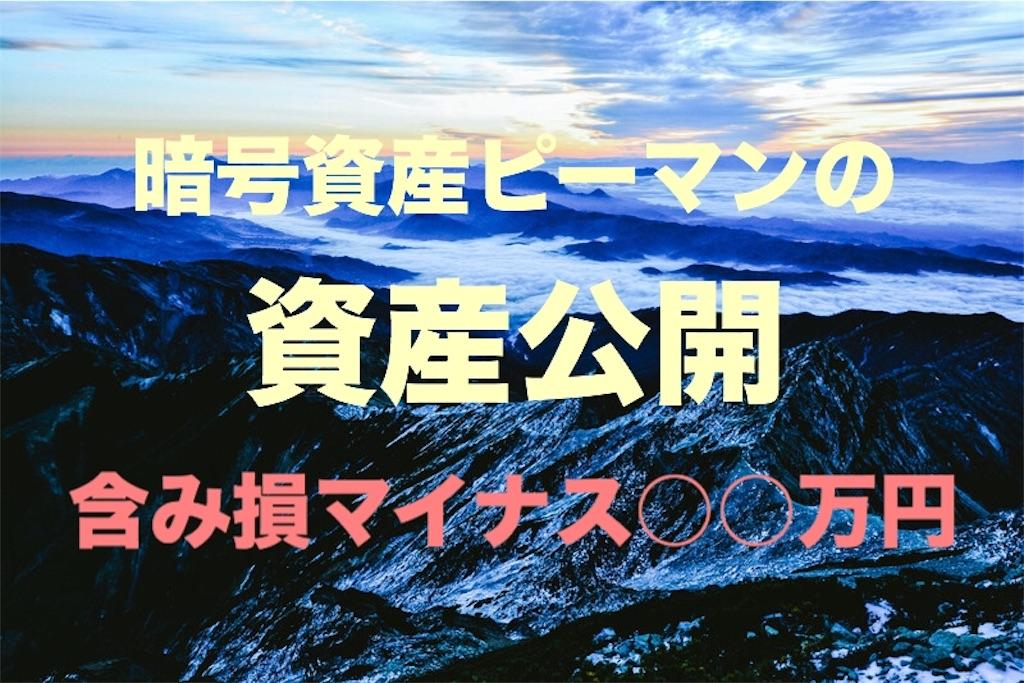 f:id:yu-ta10ma10:20181225170127j:image