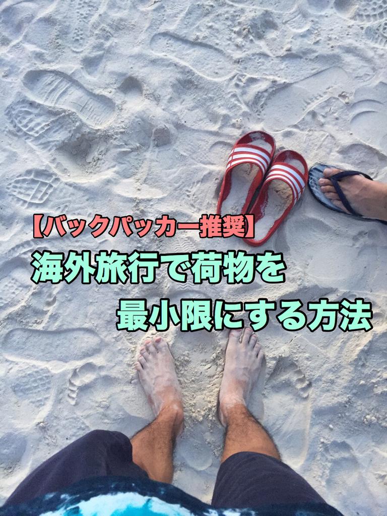 f:id:yu-ta10ma10:20190103201728j:plain