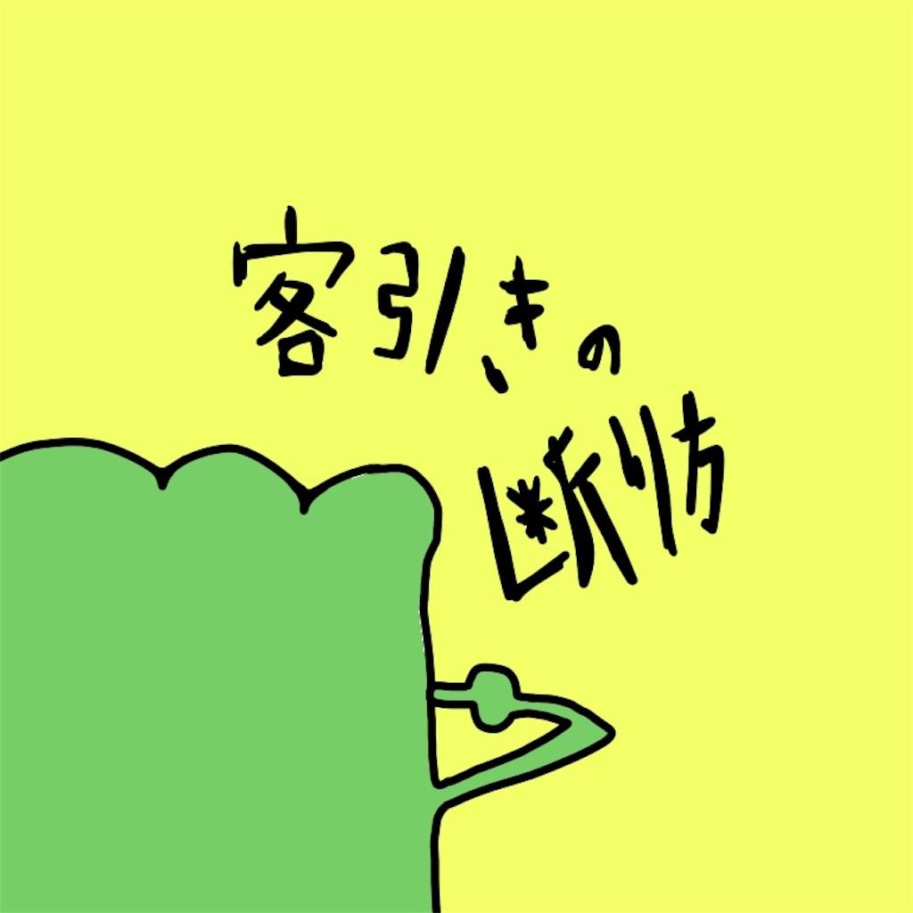 f:id:yu-ta10ma10:20190108094905j:image