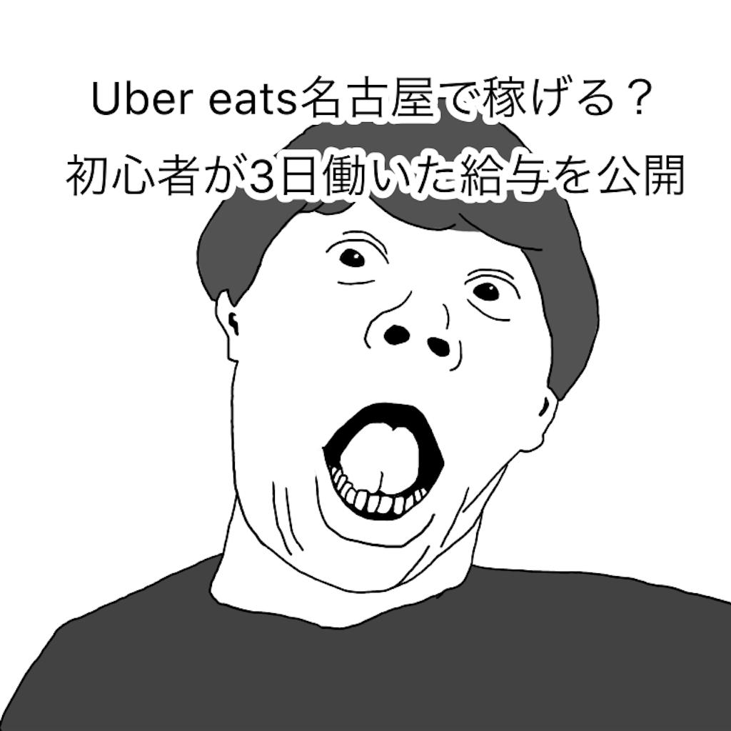 f:id:yu-ta10ma10:20190507105350p:image