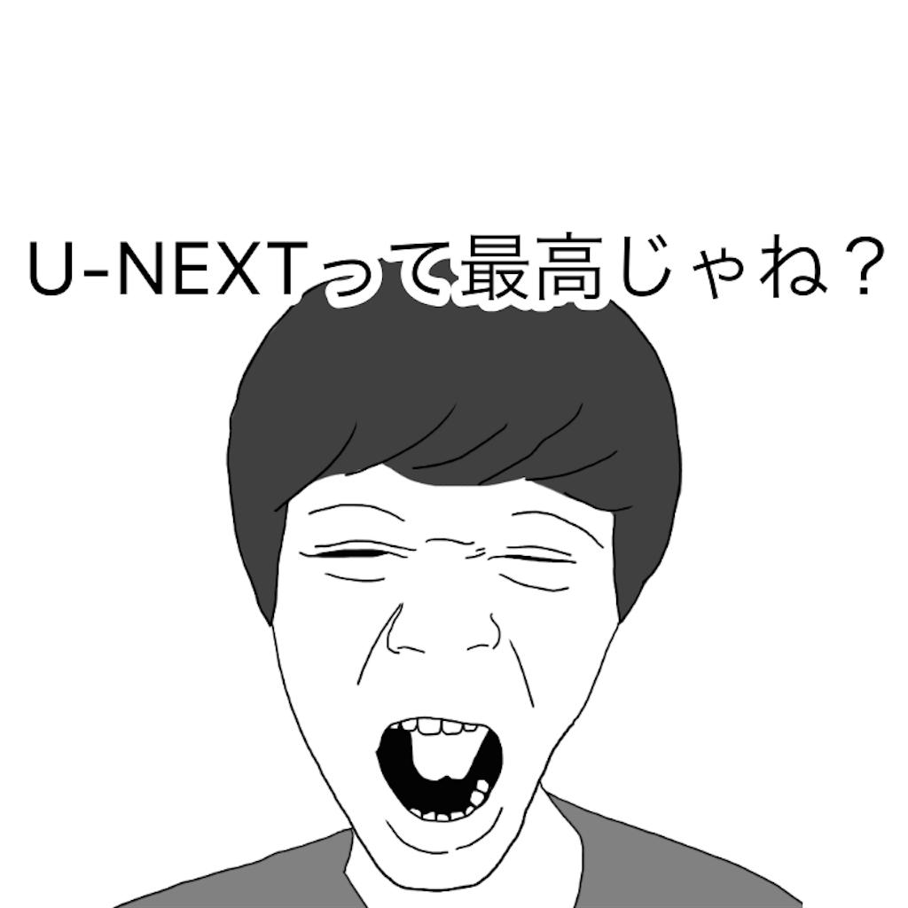 f:id:yu-ta10ma10:20190511143837p:image