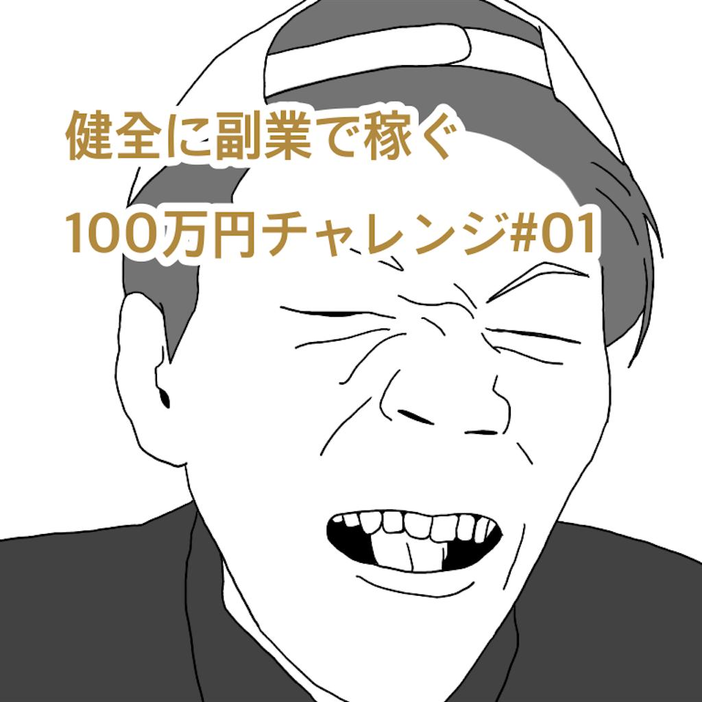 f:id:yu-ta10ma10:20190523134008p:image
