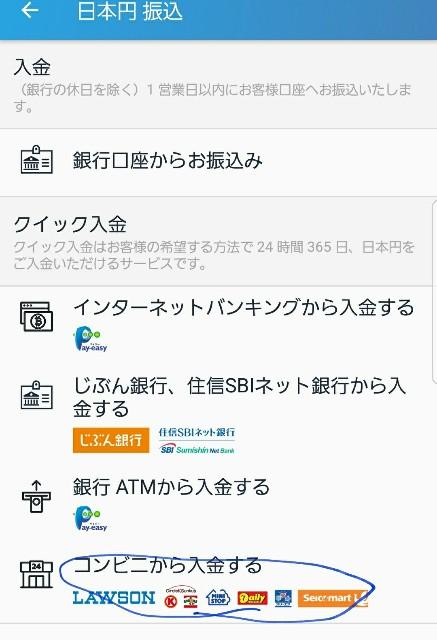 f:id:yu-tabox:20171101113302j:plain