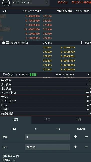 f:id:yu-tabox:20171101142038j:plain